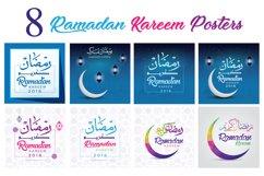 Ramadan Kareem Vector Posters Product Image 1
