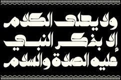 Kahraman - Arabic Font Product Image 4