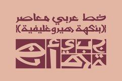 Shafrah - Arabic Font Product Image 2