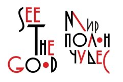 Malarstvo avangard color font Product Image 5