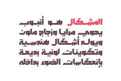Meshkal - Arabic Font Product Image 6