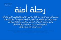 Khayali Arabic Font Product Image 3