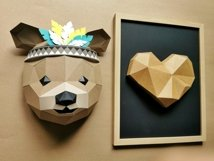 3d bear, decor for baby room,cricut,scanncut,silhouette Product Image 2