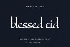 Blessed Eid Product Image 1
