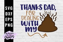 Father's Day SVG PNG EPS DXF | Toilet Paper Bathroom SVG Product Image 1