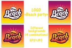 Party Bundle. Hand drawn lettering Product Image 3