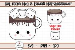 Kawaii Marshmallow Cups SVG BUNDLE! Product Image 4