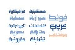 Maheeb - Arabic Font Product Image 2