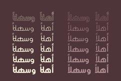 Aqlaam - Arabic Typeface Product Image 3