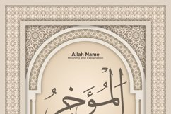 Al Muakhkhir meaning and Explanation Design Product Image 2
