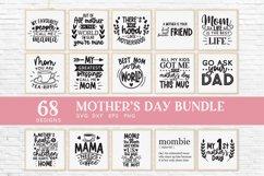Mothers Day svg bundle png eps dxf - mom life svg mama svg Product Image 2