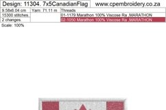 Flag of Canada Machine Embroidery Download Design Product Image 5