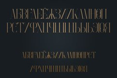 Enchants - Magical font - Extras Product Image 12