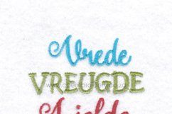Afrikaans Words Embroidery Design Product Image 2