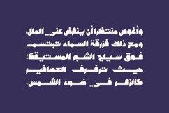 Mostaqbali - Arabic Font Product Image 3