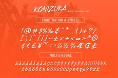 Konizuka Product Image 6