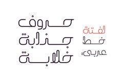 Laftah - Arabic Font Product Image 2