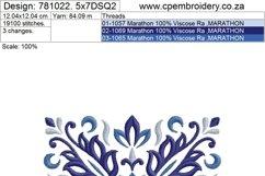 Decorative Blocks No2 Embroidery Design Product Image 6