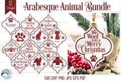 Mega Ornament SVG Bundle 3   Arabesque Christmas Ornaments Product Image 4