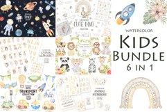 Watercolor Kids Bundle 6 in 1 Product Image 1