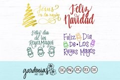 Spanish SVG Bundle | Spanish Cut Files | Archivos en Español Product Image 8