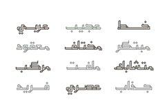 Tashabok - Arabic Font Product Image 2