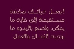 Laftah - Arabic Font Product Image 3