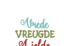 Afrikaans Words Embroidery Design Product Image 6