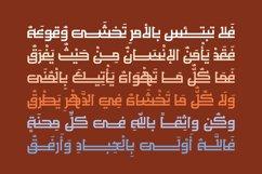 Maheeb - Arabic Font Product Image 6