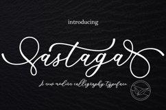 Astaga Product Image 1