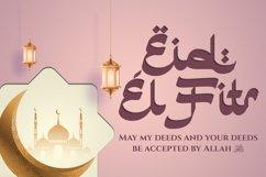 Marhaban Ramadhan Product Image 9