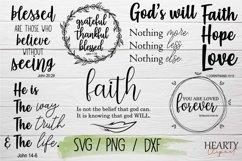 Bible verses svg bundle, inspirational quotes Product Image 1