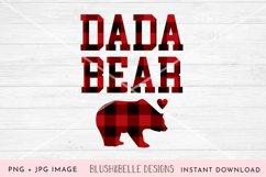 Dada Bear PNG, JPG Product Image 1