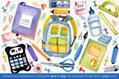 Watercolor school set Product Image 2