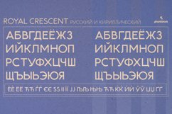 Royal Crescent Product Image 2