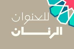 Mobtakar - Arabic Typeface Product Image 3