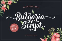 Bulgaria Script Product Image 1