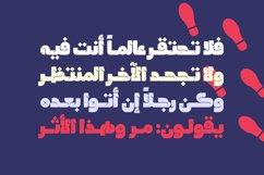 Lattouf - Arabic Font Product Image 5