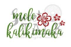 Mele Kalikimaka-svg digital download Product Image 1