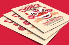 Chinese New Year Flyer Product Image 2