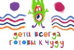 """Little monster"" bitmap color font Product Image 5"