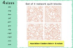 Redwork Rose Quilting Set of 4 Machine Embroidery Product Image 1