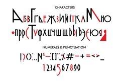 Malarstvo avangard color font Product Image 3
