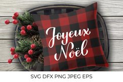 Joyeux Noel calligraphy lettering. Merry Christmas in French Product Image 3