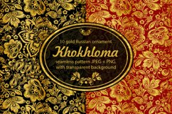 Floral gold seamless pattern. Hohloma. Product Image 1