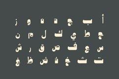 Hekayat - Arabic Font Product Image 3