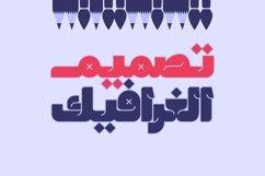 Lattouf - Arabic Font Product Image 3