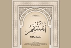 Al Muntaqim meaning and Explanation Design Product Image 1