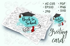 School supplies. Doodle, hand drawing. Creative Product Image 1