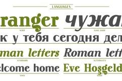 Rosengarten Product Image 6
